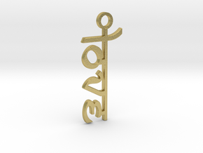 Love Pendant in Natural Brass