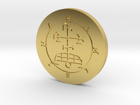 Samigina Coin in Polished Brass