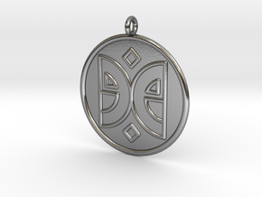 Arts Symbol in Polished Silver