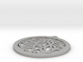 Aria pendant in Aluminum: Small