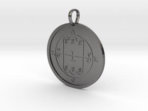 Amon Medallion in Polished Nickel Steel