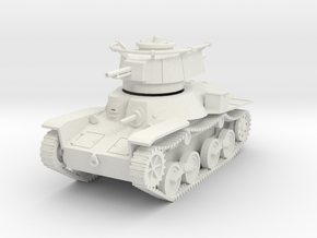 PV50 Type 4 Ke Nu Command Tank (1/48) in White Natural Versatile Plastic