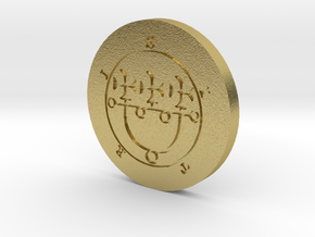 Sitri Coin in Natural Brass