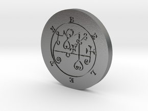 Beleth Coin in Natural Silver