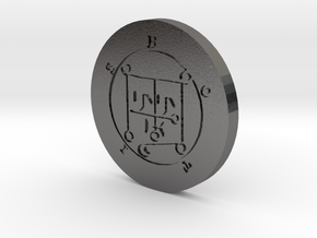 Botis Coin in Polished Nickel Steel