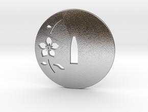 Tsuba sakura wakizashi size  in Natural Silver