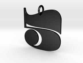 Numerical Digit Five Pendant in Matte Black Steel