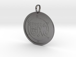 Bathin Medallion in Polished Nickel Steel