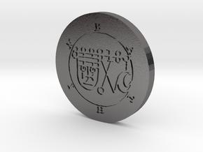 Bathin Coin in Polished Nickel Steel