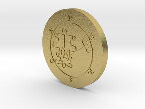 Purson Coin in Natural Brass