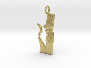 Montu amulet in Natural Brass