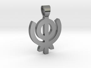 Khanda [pendant] in Polished Silver