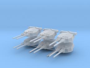 1/600 IJN Vickers 14 inch/45 Naval Gun Set x6 in Smooth Fine Detail Plastic