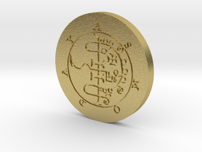 Asmoday Coin in Natural Brass