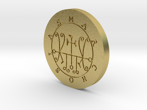 Marchosias Coin in Natural Brass