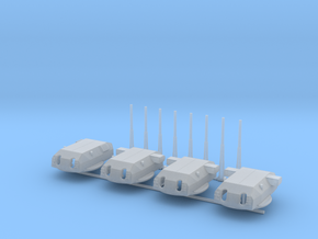 1/600 Bismarck and Tirpitz Turrets Set in Smooth Fine Detail Plastic