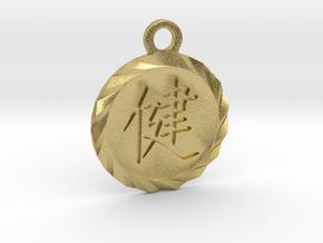 Kanji Health Pendant in Natural Brass