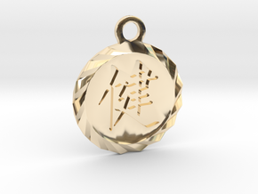 Kanji Health Pendant in 14K Yellow Gold