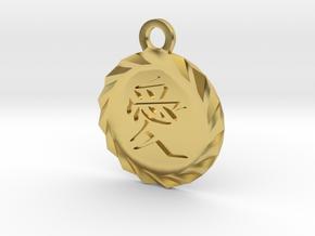 Kanji Love Pendant in Polished Brass