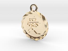 Kanji Love Pendant in 14k Gold Plated Brass