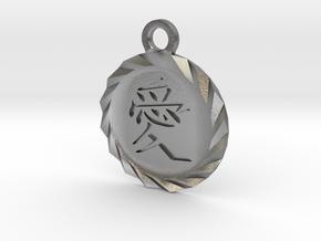 Kanji Love Pendant in Natural Silver