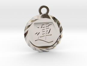 Kanji Luck Talisman Pendant in Rhodium Plated Brass