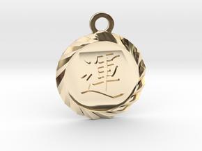 Kanji Luck Talisman Pendant in 14K Yellow Gold