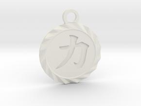 Kanji Power Amulet in White Natural Versatile Plastic