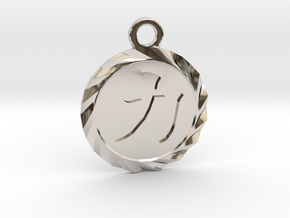 Kanji Power Amulet in Platinum