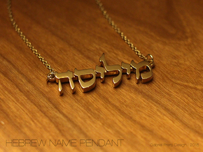 """Hebrew Name Pendant - """"Melissa"""" in 14k Gold Plated Brass"""
