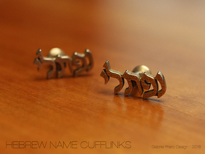 "Hebrew Name Cufflinks - ""Naftali"" in Polished Bronzed Silver Steel"