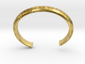 Chinese Pattern Bangle in Polished Brass