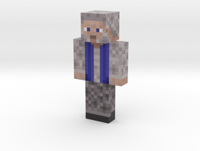 B0628B5E-3030-4316-87E4-F0B1CE6E58D6   Minecraft t in Natural Full Color Sandstone