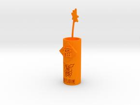 Blessing in Orange Processed Versatile Plastic: Small