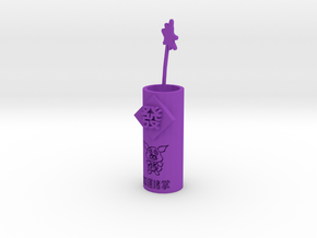 Earn money in Purple Processed Versatile Plastic: Small