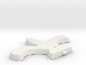 Drew Brees_Base_CenterPiece b in White Natural Versatile Plastic