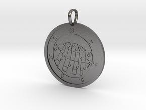 Bifrons Medallion in Polished Nickel Steel