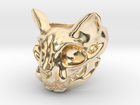 Cat Skull Ring in 14K Yellow Gold: 5 / 49
