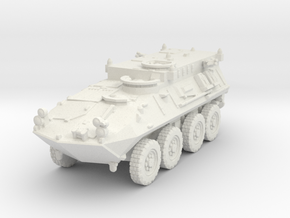 LAV C2 (Command) scale 1/87 in White Natural Versatile Plastic
