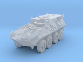 LAV C2 (Command) 1/160 in Smooth Fine Detail Plastic