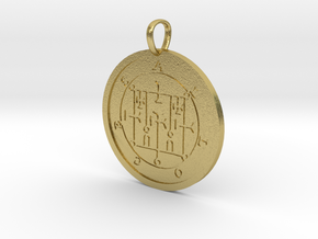 Alloces Medallion in Natural Brass