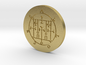 Alloces Coin in Natural Brass