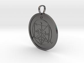 Voso Medallion in Polished Nickel Steel