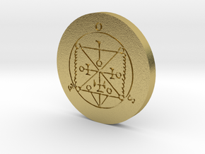 Voso Coin in Natural Brass