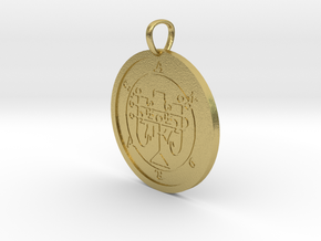 Andras Medallion in Natural Brass