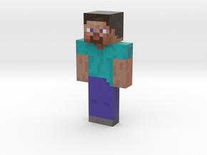 D48F0212-8D17-44B2-840C-B1AC3F2C666E | Minecraft t in Natural Full Color Sandstone