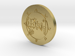Amdusias Coin in Natural Brass