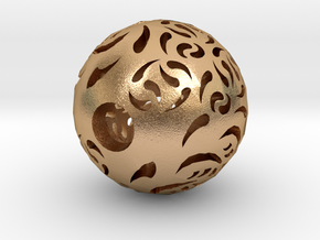 Hollow Sphere 2 in Natural Bronze