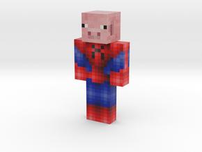 2017-01-02-skin_20170102203017114414 | Minecraft t in Natural Full Color Sandstone