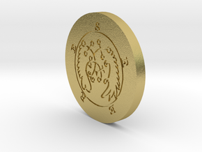 Seere Coin in Natural Brass